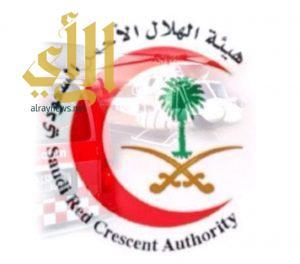 هلال الجوف يرفع حالة التأهب بعد تحذيرات الجهات المعنية عن التقلبات الجوية
