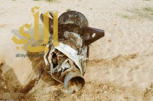 """""""التحالف"""": اعتراض صاروخ بالستي تم إطلاقه من أراضي اليمن باتجاه المملكة فجر اليوم"""