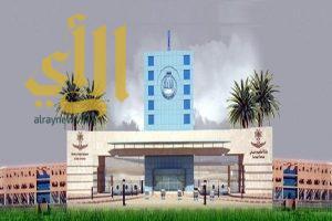 81 طالباً من 13 دولة حصلوا على منح دراسيّة بجامعة الباحة