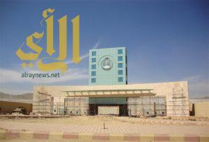 طلاب الماجستير الموازي بجامعة الباحة يتذمرون من موقف الجامعة