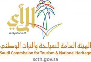 """هيئة السياحة بالشرقية تطلق برنامجا حول """"مهارات إعداد السيرة الذاتية والمقابلات"""""""