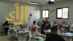 التعليم : 2000 مدرسة حكومية تستقل إدارياً ومالياً بحلول عام 2020م