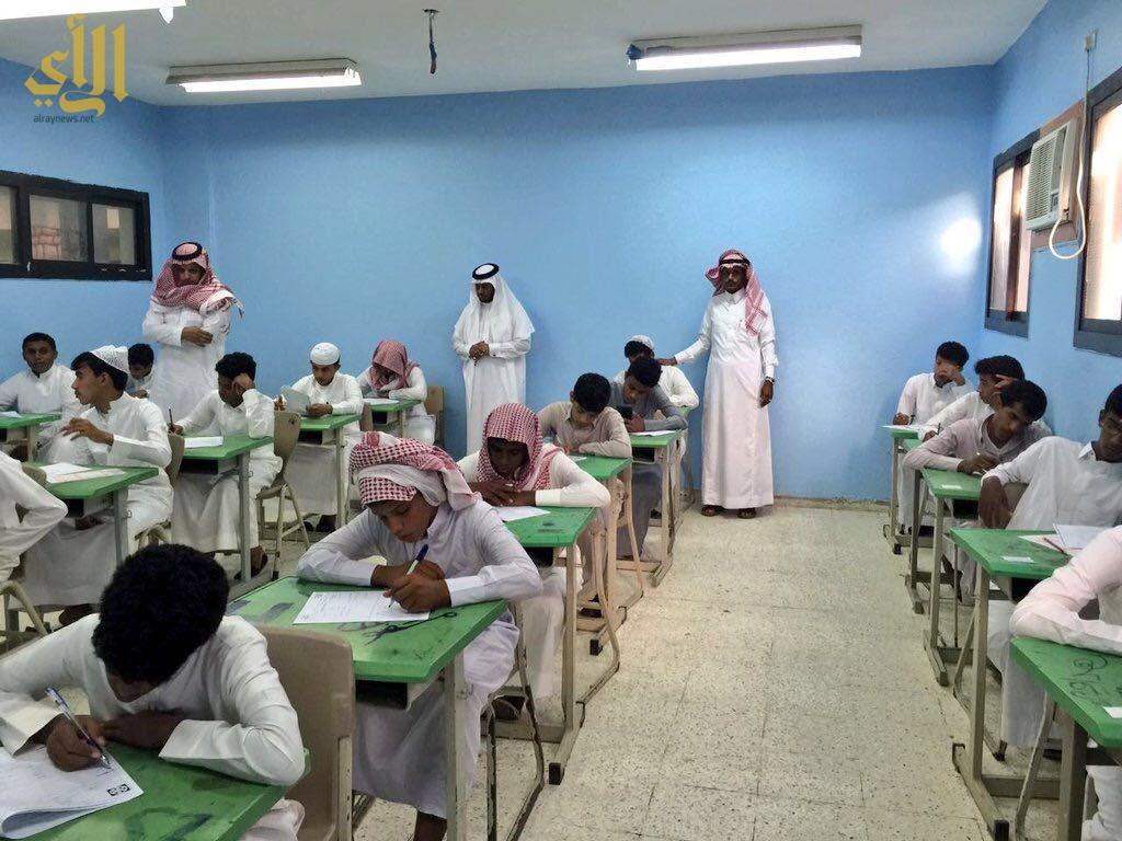 صفوف مدرسية (69094157) 