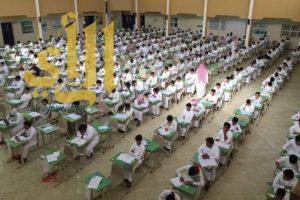 «تعليم الرياض»: أكثر من نصف مليون طالب وطالبة يدخلون قاعات الاختبار.. غداً