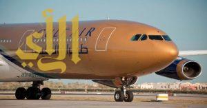 مطبات هوائية تصيب ركاب (طيران الخليج).. وهبوط اضطراري