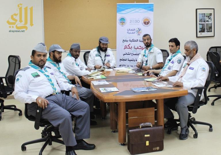 لجنة تنمية المجتمع 2