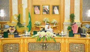 مجلس الوزراء يقرر الإبقاء على الوحدة المركزية لكود البناء السعودي