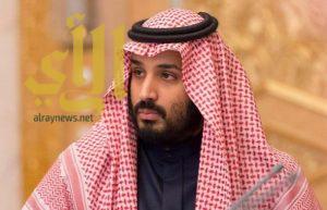 سمو ولي ولي العهد : المملكة تحولت خلال العامين الماضيين إلى ملتقى عالمي ومركز اهتمام دولي