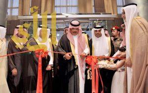 """أمير الباحة يفتتح منتزه """"الشكران"""" بمحافظة بلجرشي"""