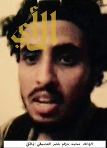 الداخلية: مقتل المتورط في المحاولة الفاشلة لتنفيذ عمل إرهابي بالطائف