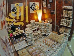 رام عسير بيئة جاذبة لتسويق منتجات الطاهيات