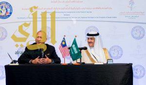 المملكة وماليزيا توقعان مذكرة تفاهم في المجال السياحي