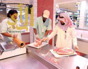 الإدارة العامة للمسالخ بمكة تصادر أكثر 750 كيلو لحوم فاسدة بالمنطقة