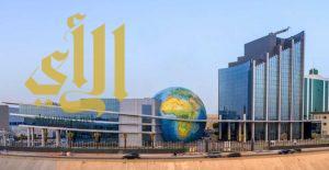 وكالة الأنباء السعودية تنتقل إلى مبناها الجديد