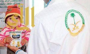 العيادات التخصصية السعودية تقدم الحليب لـ 94 طفلا في مخيم الزعتري