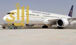 """طائرات """"السعودية"""" B787-9 الأولى في المنطقة بقمرة قيادة إلكترونية"""
