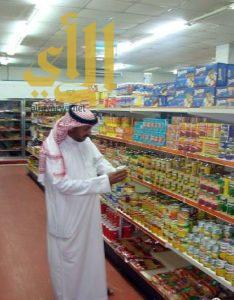 بلدية محافظة بقيق تستنفر طاقاتها لمراقبة الأسواق والمحلات التجارية