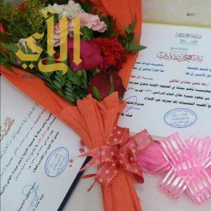 تكريم المتميزات في الميدان التعليمي والتربوي بمحافظة أضم