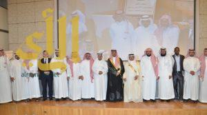 اختتام الأنشطة بكلية العلوم الاجتماعية في جامعة الإمام