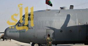 تحطم طائرة شحن أذربيجانية ومقتل سبعة من ركابها جنوب أفغانستان