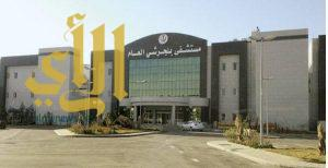 تغيير مسمى مستشفى بلجرشي إلى مستشفى الأمير مشاري بن سعود