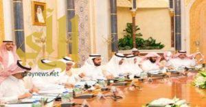 مجلس الشؤون الاقتصادية يناقش عدداً من الموضوعات