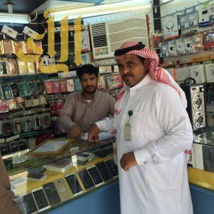 إنذار قطاع الاتصالات بمحافظة قلوه التابعة لمنطقة الباحة بسرعة التوطين