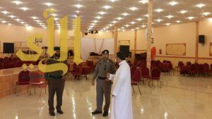 مدني الباحة يعد الخطة العامة لفصل الصيف وشهر رمضان المبارك