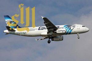 اليونان: لم نعثر بعد على أي آثار لطائرة مصر للطيران