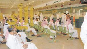 مواطن يتهجم على موظفة «جوازات» في الرياض