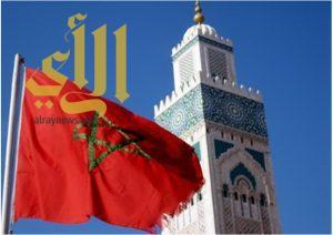 مملكة المغرب: ضوابط السعودية للحج شأن سيادي وضامن لأمن الحجاج