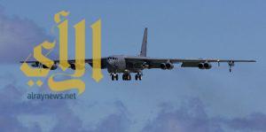 تحطم طائرة أمريكية في جزيرة جوام ونجاة طاقمها
