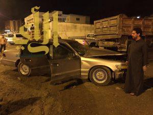 11 إصابة بحادثين منفصلين بمنطقة الباحة