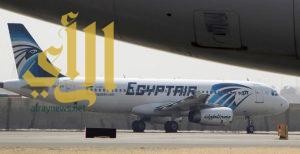 اختفاء طائرة مصرية فوق البحر المتوسط
