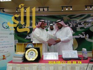 توقيع مذكرة تفاهم بين مركز الأمير مشاري للجودة والمجلس السعودي للجودة