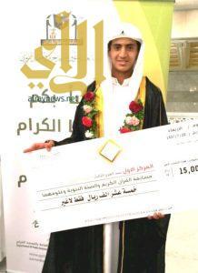 آل رايزة الحاصل على  المركز الأول في مسابقة تدبر يروي تجربته في حفظ  القرآن