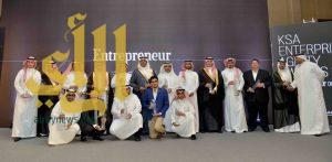 عين الرياض تفوز بجائزة الموقع الأسرع نمواً في المملكة