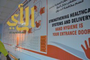 مستشفى رجال ألمع يُفعل اليوم العالمي لنظافة الايدي