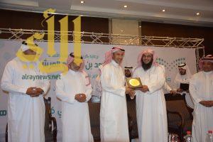 تعليم الرياض يكرم المتميزين من معلمي ومعلمات الصف الأول الابتدائي