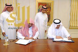 وزارة العدل وشركة سمة يوقعا اتفاقية تبادل للمعلومات