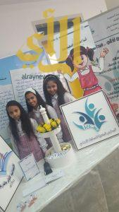 11 مدرسة في الرياض تطبق مشروع برنامج المدارس المعززة للسلوك الإيجابي
