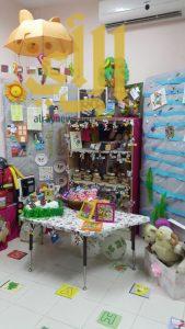 مركز الحي المتعلم بأبها يحتفل بتخريج الدفعة الثالثة