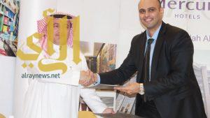 شراكة تجمع مركز الملك عبد الله لرعاية الأطفال المعوقين وفندق ميركيور بجدة