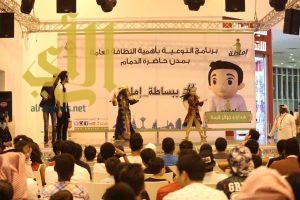 """مسابقة """"سفير اماطة"""" تشعل حماس الجمهور في برنامج """"الأسر"""" بالدمام"""
