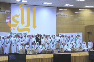 تعليم بيشة ينظم ملتقى التوعية الإسلامية بحضور إمام الحرم الشيخ آل طالب
