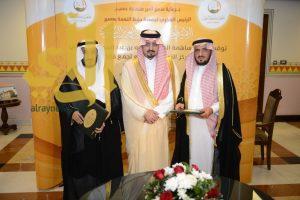 أمير عسير يرعى اتفاقية مبنى جمعية حفظ النعمة