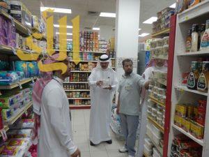 بلدية وسط الدمام تنهي استعدادها لتطبيق خطتها لشهر رمضان المبارك