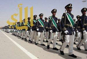 فتح باب القبول بدورات الأمن العام ابتداء من الثلاثاء القادم