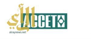 الكلية التقنية بنجران تحصل على اعتماد مجلس الإعتماد المهني الأمريكي للتعليم والتدريب المستمر ACCET