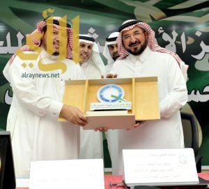 مركز الأمير مشاري للجودة والمجلس السعودي للجودة يوقعان مذكرة تفاهم